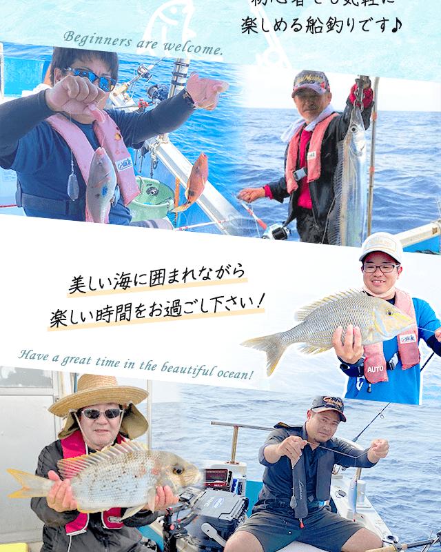 初心者でも気軽に楽しめる船釣りです♪ 美しい海に囲まれながら楽しい時間をお過ごし下さい!